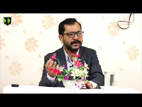 [Tarana] Rooh-e-Inqalaab Seminar | Br. Waseem ul Hasan | 13 February 2021 | Urdu
