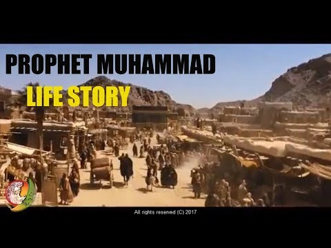 Prophet Muhammad PBUH | Islamic kids stories | Prophet stories | English