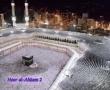Noor Al-Ahkam - 31 Qiblah - English