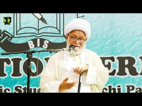 [Speech] Board Of Islamic Studies (BIS) Convocation Ceremony   H.I Ghulam Abbas Raesi   Urdu