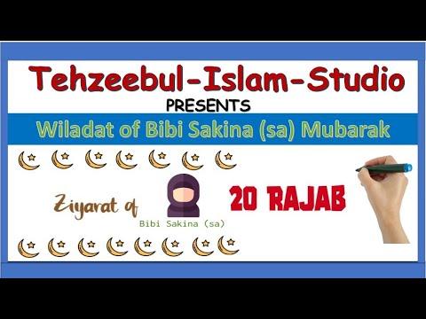 Ziarat bibi SAKINA binte HUSSAIN a.s | 20 Rajab Wiladat Bibi Sakina a.s | Shia Whiteboarding | Urdu