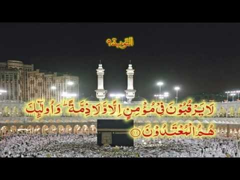 HD Quran tilawat Recitation Learning Complete Surah 9 - Chapter 9 At Taubah