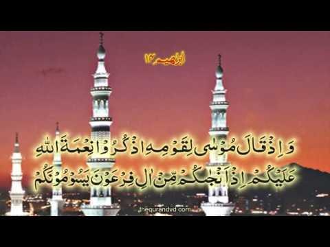 HD Quran tilawat Recitation Learning Complete Surah 14 - Chapter 14 Ibrahim