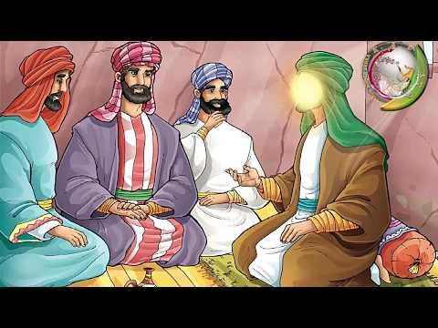 Imam Sajjad AS | Masoomeen | Imam Zain ul Abideen as | KAZSchool | English