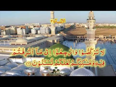 Chapter 21  Al Anbiya\' | HD Quran Recitation By Qari Syed Sadaqat Ali - Arabic
