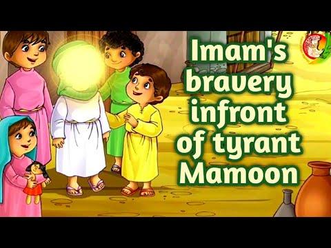 Guide | Imam Taqi (AS) | Kaz School | English