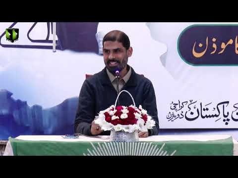 [Dars] Nojawan Muasharay Ka Moazzin | نوجوان معاشرے کا موذن | Moulana Mubashir Haider Zaidi - Urdu