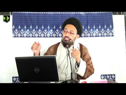 [Dars 1] Topic: Imam -e- Zamana (atfs) Kay Dard Kiya Hain?   H.I Syed Sadiq Raza Taqvi   Urdu