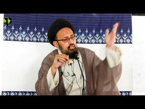 [Dars 2] Topic: Imam -e- Zamana (atfs) Kay Dard Kiya Hain?   H.I Syed Sadiq Raza Taqvi   Urdu
