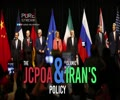 The JCPOA & Islamic Iran\'s Policy | Imam Khamenei | Farsi Sub English