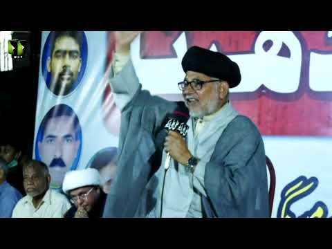 [Speech] جبری لاپتہ شیعہ افراد کی عدم بازیابی کے خلاف دھرنا | H.I Hasan Zafar Naqvi | Urdu