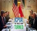 JCPOA: The Tables Have Turned | Imam Khamenei | Farsi Sub English