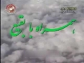 Documentary - Dastan e Jannat ul Baqi - Urdu