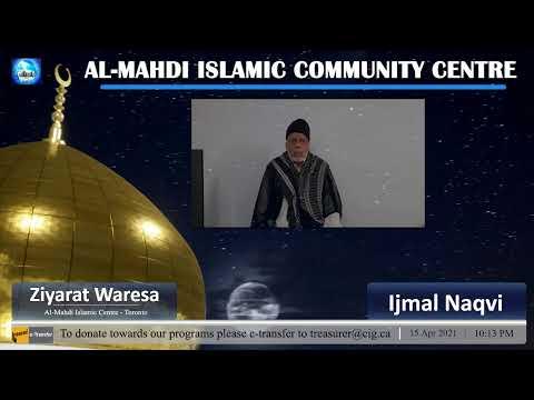 AlMehdi Islamic Centre Toronto 1442 PII | Tilawat | Reflections On The Month Of Ramadhan | Sayyid Hussain Makke I Tafsir Sur Alaq I Syed Zaki Baqri I Eng/Urdu
