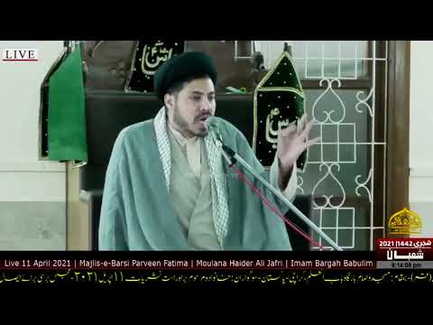 Maan Ka Maqaam | Moulana Haider Ali Jaffri | 11 April 2021 | Im Brg. Babul ilm | Urdu