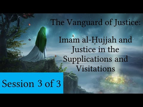 Imam al-Mahdi and Justice in the Supplications - PART THREE of THREE | English