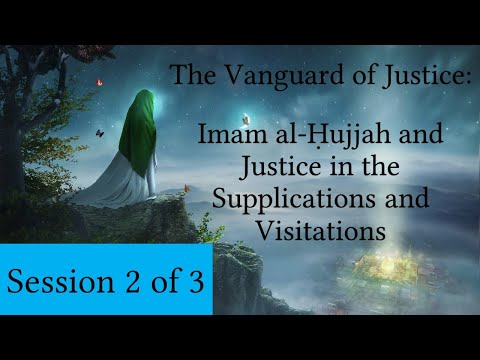 Imam al-Mahdi and Justice in the Supplications - PART TWO of THREE | English