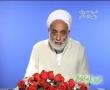 Noor Al-Ahkam 4 - Amr Be Maeroof Wa Nahi As Munkar - Persian