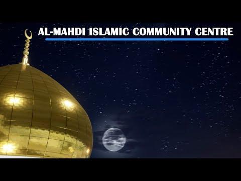 AlMehdi Islamic Centre Toronto 1442 PXI | Tilawat | Reflections On The Month Of Ramadhan | Sayyid Hussain Makke I Tafsir Sur Alaq I Syed Zaki Baqri I Eng/Urdu