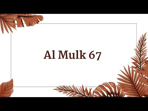 Keep The Message Of Quran Alive   Quranic Highlights   Surah Al Mulk 67   English