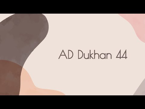 Keep The Message Of Quran Alive   Quranic Highlights   Surah Al Dukhan 44   English