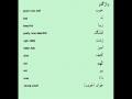 Learn Persian Online - AZFA Video 1-4 - English