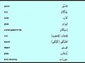 Learn Persian Online - AZFA Video 1-7 - English