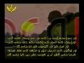 حزب اللہ مجاھد کا وصيۃ نامہ Hizballah Martyr Will #7 - URDU
