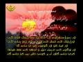 حزب اللہ مجاھد کا وصيۃ نامہ Hizballah Martyr Will #9 - URDU