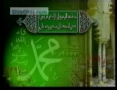 shahrul ghufran Arabic