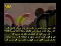حزب اللہ مجاھد کا وصيۃ نامہ Hizballah Martyr Will #13 - URDU