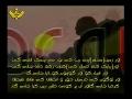 حزب اللہ مجاھد کا وصيۃ نامہ Hizballah Martyr Will #15 - URDU