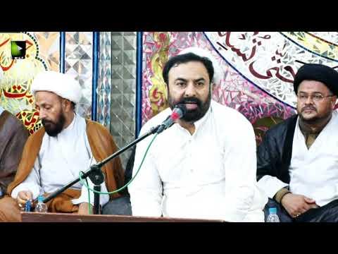 [Tarana] Majlis -e- Barsi Imam Khomeini | Nadeem Naqvi | 11 June 2021 | Urdu