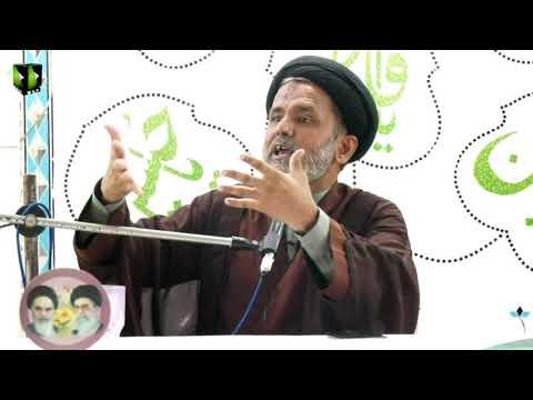 [Speech] Barsi Imam Khomeini | Moulana Yawar Abbas Zaidi | 13 June 2021 | Urdu