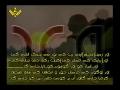 حزب اللہ مجاھد کا وصيۃ نامہ Hizballah Martyr Will #17 - URDU
