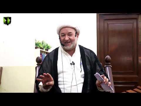 [Lecture 5] Topic: Nazariya -e- Wilayat -e- Faqhi   Moulana Muhammad Abbas Shakari   Urdu