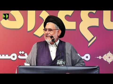 [Speech] Difa -e- Azadari Conference | H.I Hasan Zafar Naqvi | 25 July 2021 | Urdu