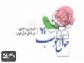 (13) حال خوب | علیرضا پناهیان - 1442 - Ramadan 2021 - Farsi