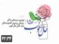 (15) حال خوب | علیرضا پناهیان - 1442 - Ramadan 2021 - Farsi