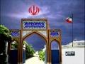 Learn Persian Online - AZFA Video 4-1 - English