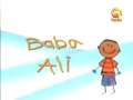 Baba Ali - Sharing for kids - English
