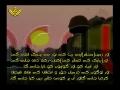 حزب اللہ مجاھد کا وصيۃ نامہ Hizballah Martyr Will #22 - URDU