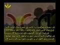 حزب اللہ مجاھد کا وصيۃ نامہ Hizballah Martyr Will #23 - URDU