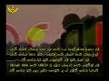 حزب اللہ مجاھد کا وصيۃ نامہ Hizballah Martyr Will #24 - URDU
