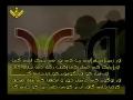 حزب اللہ مجاھد کا وصيۃ نامہ Hizballah Martyr Will #25 - URDU
