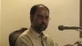 Lecture on Nahjul Balagha 30b - Agha Haider - Urdu
