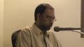 Lecture on Nahjul Balagha 30a - Agha Haider - Urdu