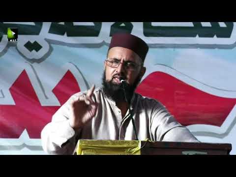 [Speech] Youm-e-Hussain (as) 1443   Janab Faisal Azizi   Federal Urdu University, Karachi   Urdu