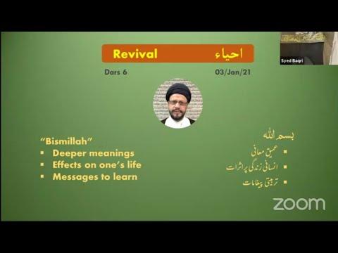 🔴Live Online ZOOM Dars#6 | Public Live Questions With Zaki Baqri | Quran: Constitution of Mehdi A.S | Urdu
