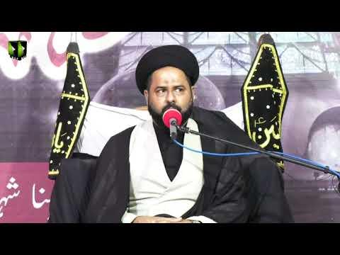 [3] Wali Or Wilayat | H.I Syed Ali Afzaal Rizvi | Safar 1443/2021 | Urdu